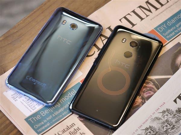 HTC U11 vs HTC U11+