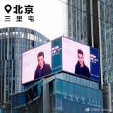 Huawei Honor V10 (10)