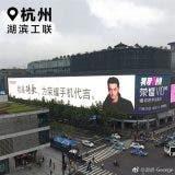 Huawei Honor V10 (11)