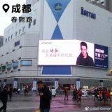 Huawei Honor V10 (12)