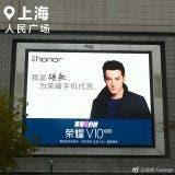 Huawei Honor V10 (7)