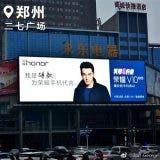 Huawei Honor V10 (8)