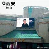 Huawei Honor V10 (9)