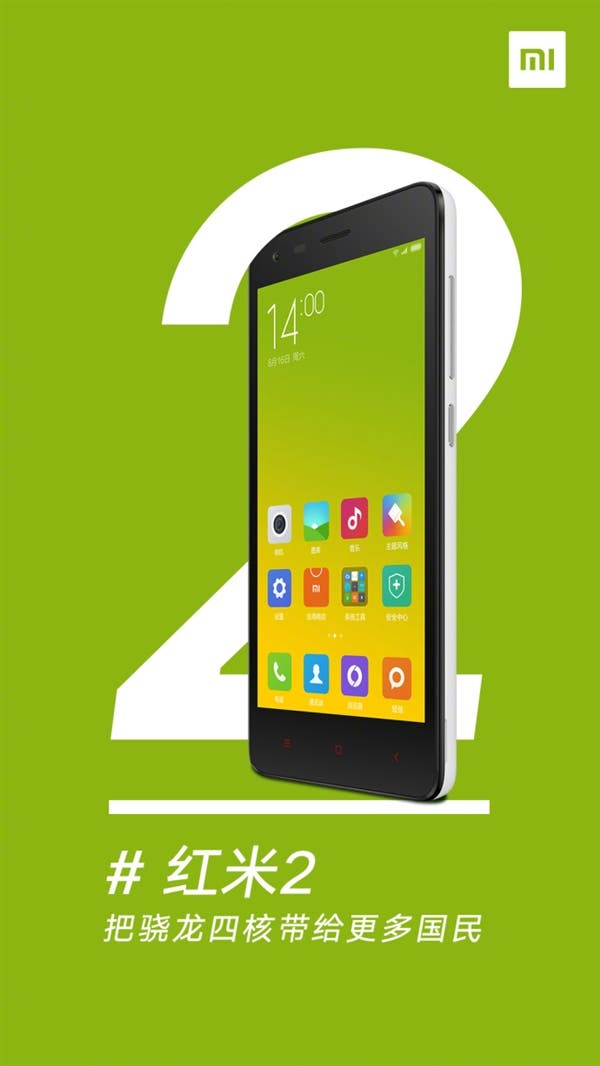 Xiaomi Redmi Note posters