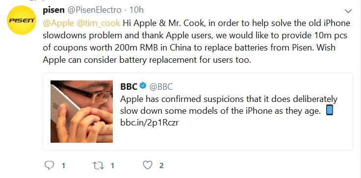 Pisen Apple