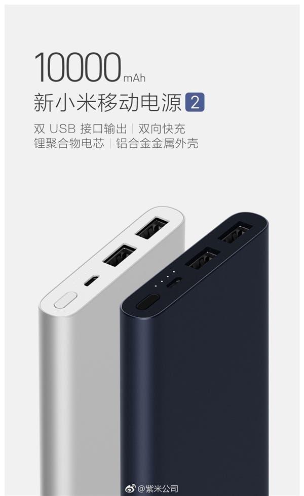 Xiaomi Mi PowerBank 2 10000 dual-USB