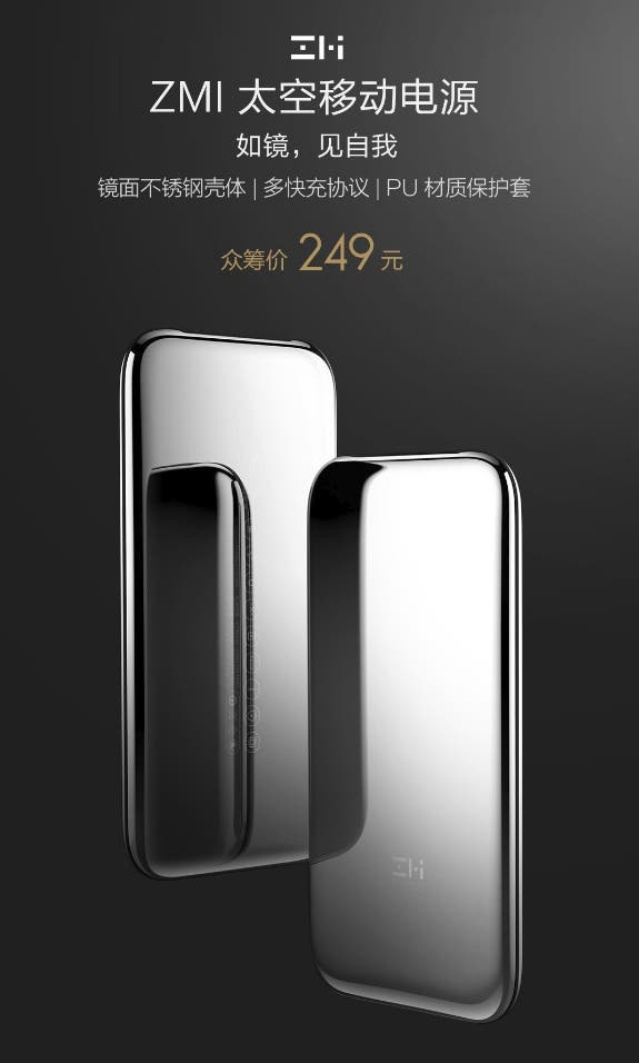 ZMI Stainless steel