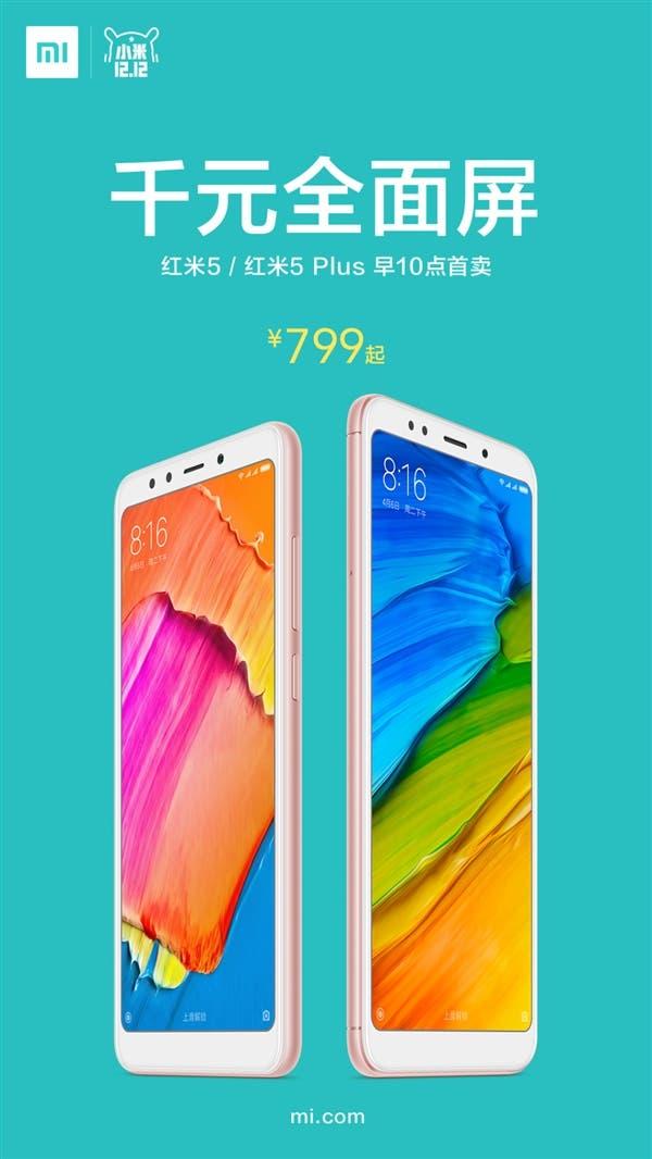 Xiaomi Redmi 5 and 5 Plus gesture