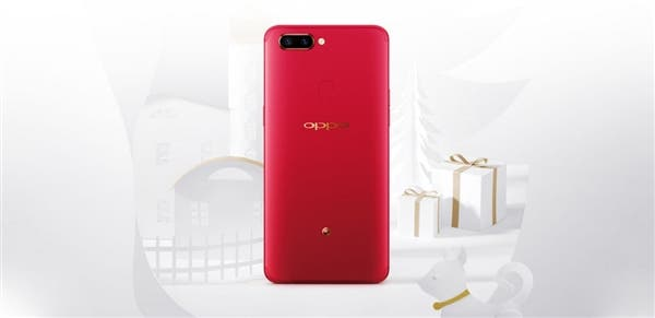 Oppo R11S Star Screen New Year Edition