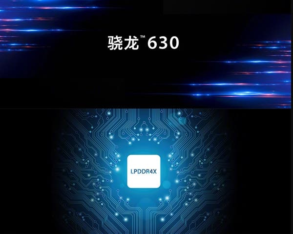360 N6