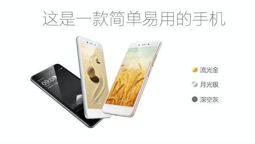 China Mobile A4