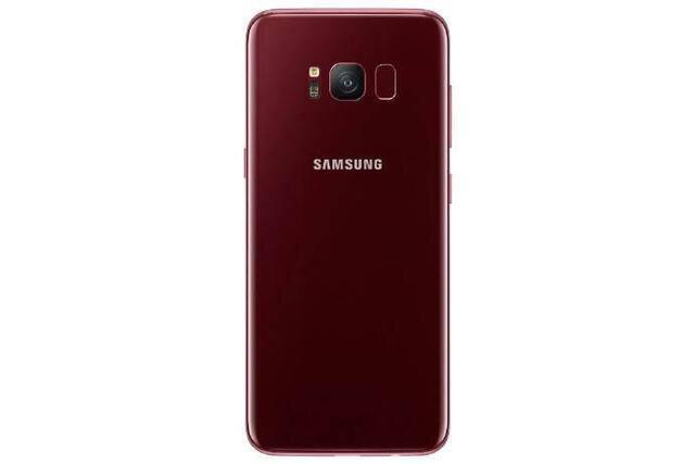 Samsung Galaxy S8 Maple Leaf