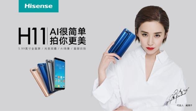 Hisense H11
