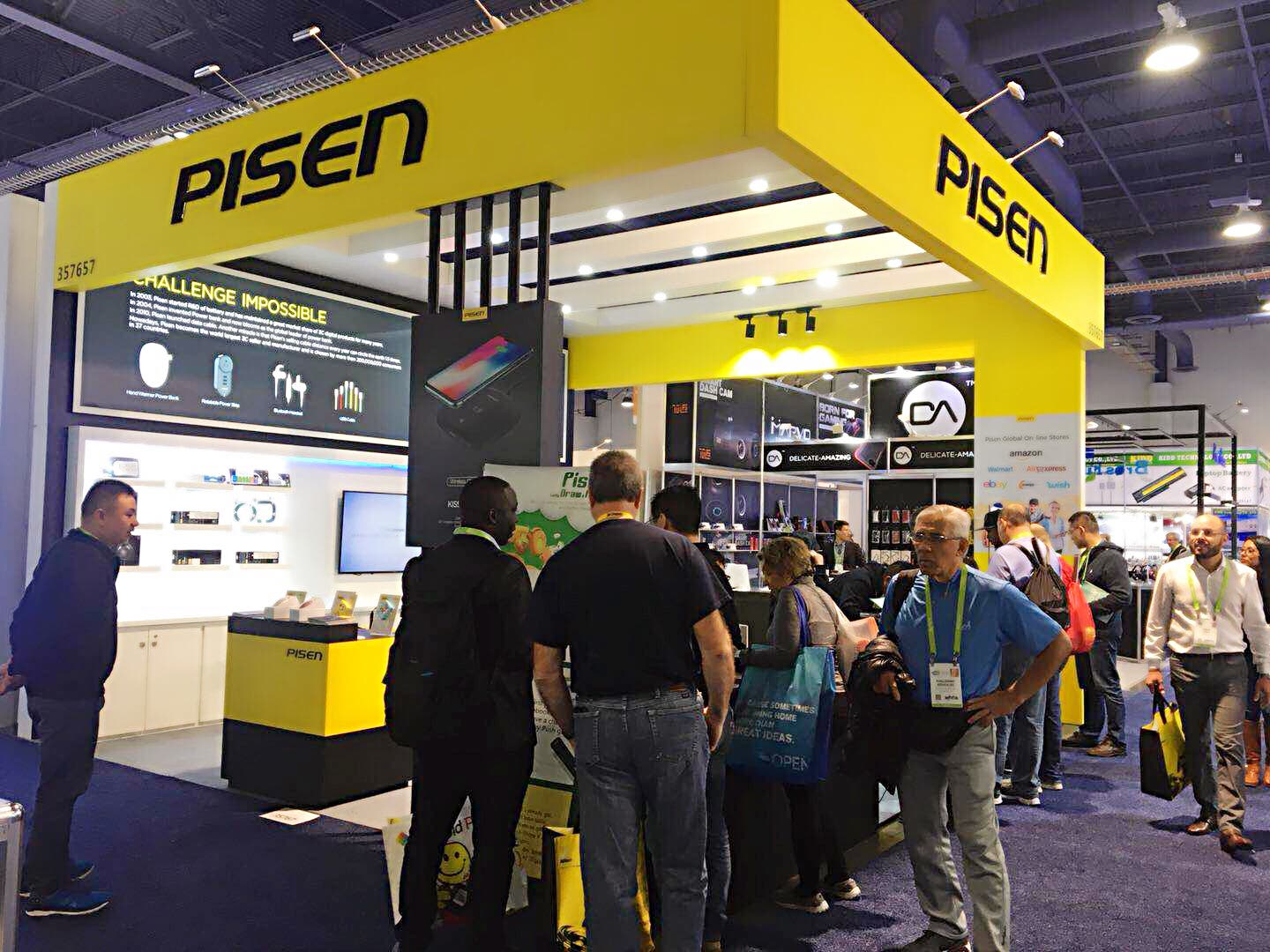 Pisen CES Booth
