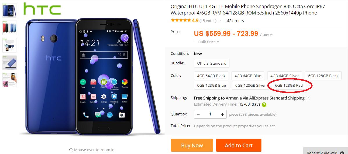 HTC U11+ Red