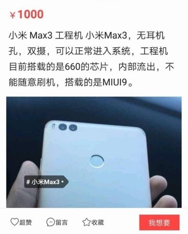 mi Max 3 live image leak