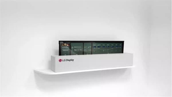 LG Folding TV