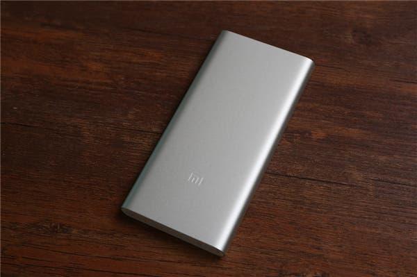 Xiaomi mi PowerBank 2 5000mah