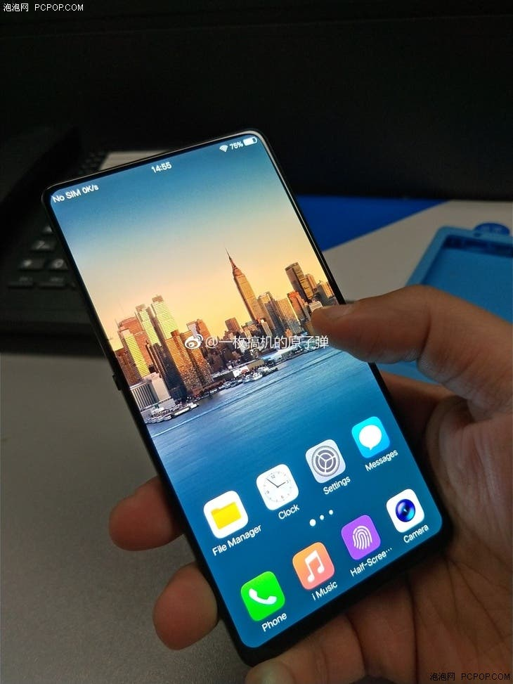 VIVO full-screen