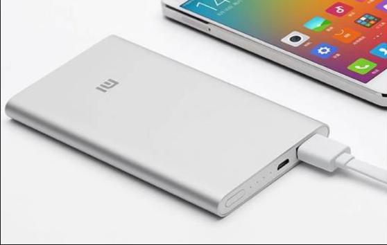 Xiaomi Mi Powerbank