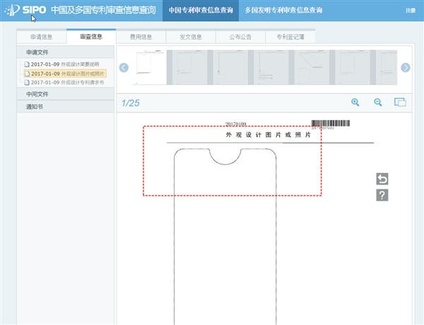 OPPO bangs screen patent
