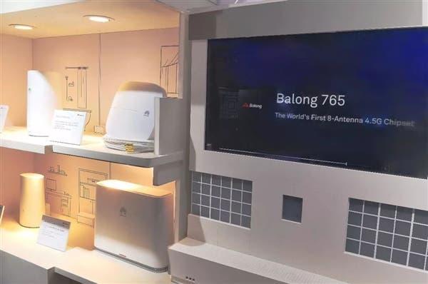 Balong 765
