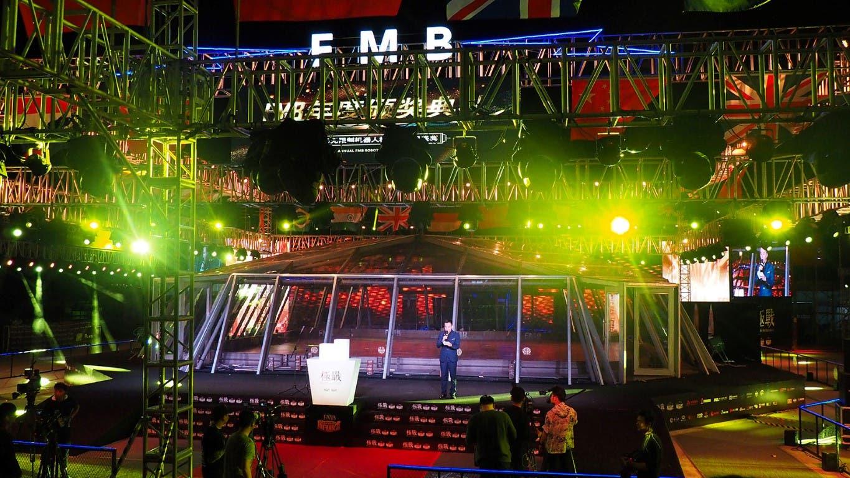 FMB Combat Robot