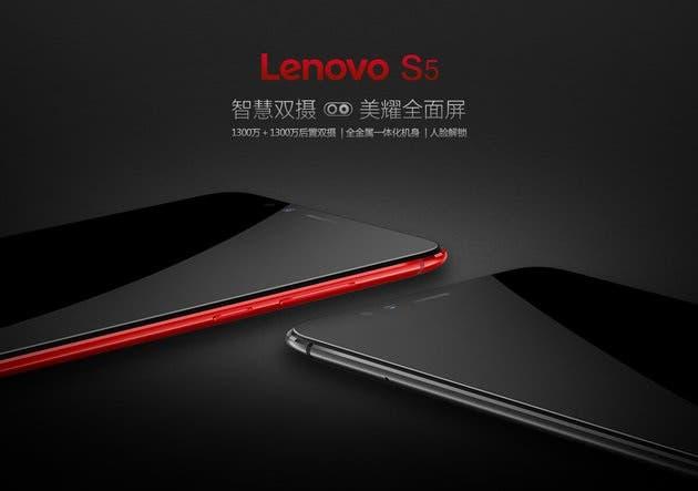 Lenovo S5