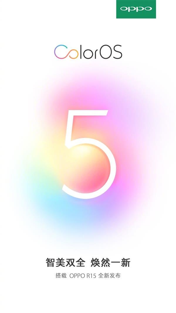 ColorOS5.0