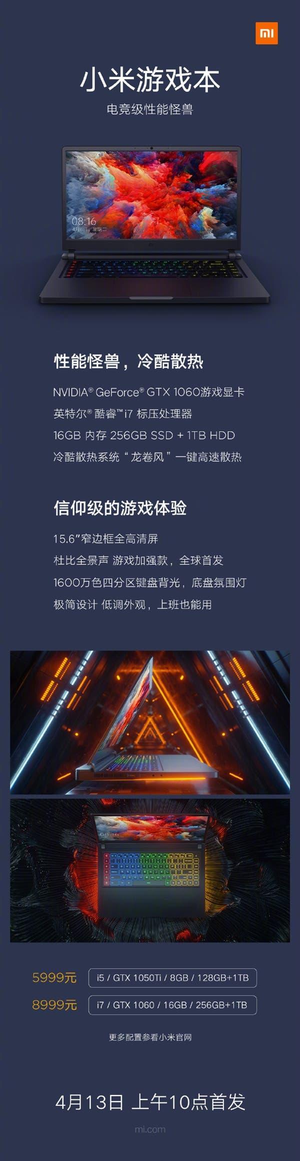 Xiaomi Gaming Laptop