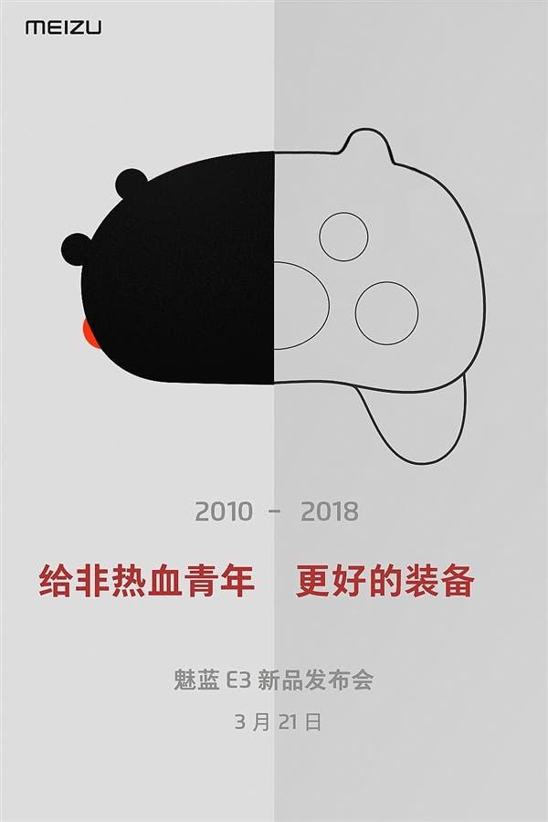 Meizu E3 Kumamoto Bear Custom Edition