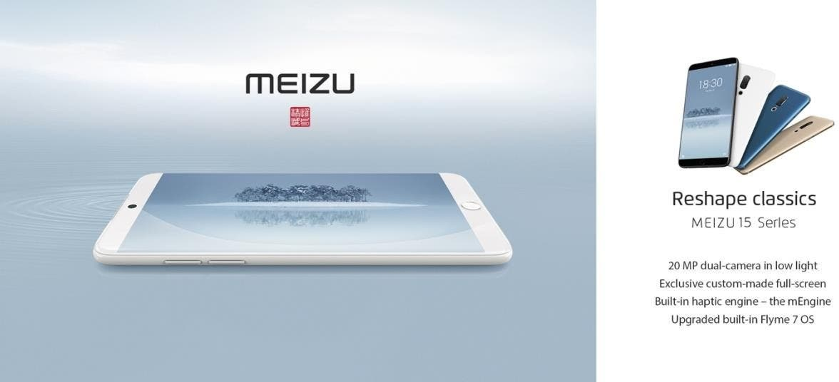 Meizu 15 Series