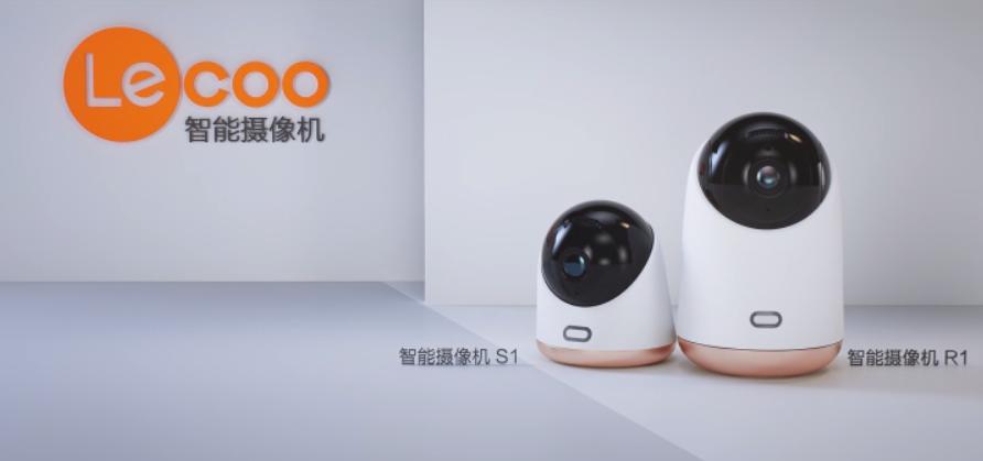 Lecoo Smart Camera S1 and R1