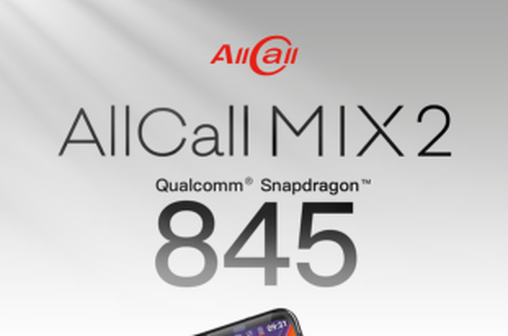 AllCall Mix 2