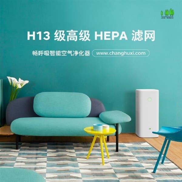 Smartisan Air Purifier