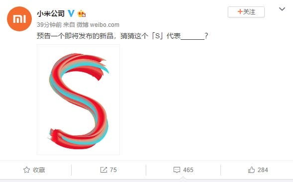 Xiaomi's poster with letter S