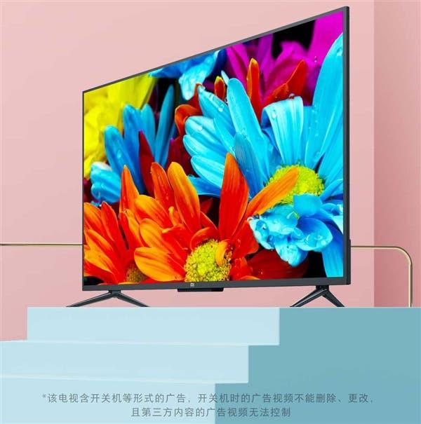 Xiaomi Mi TV 4A 43-inch Youth Edition