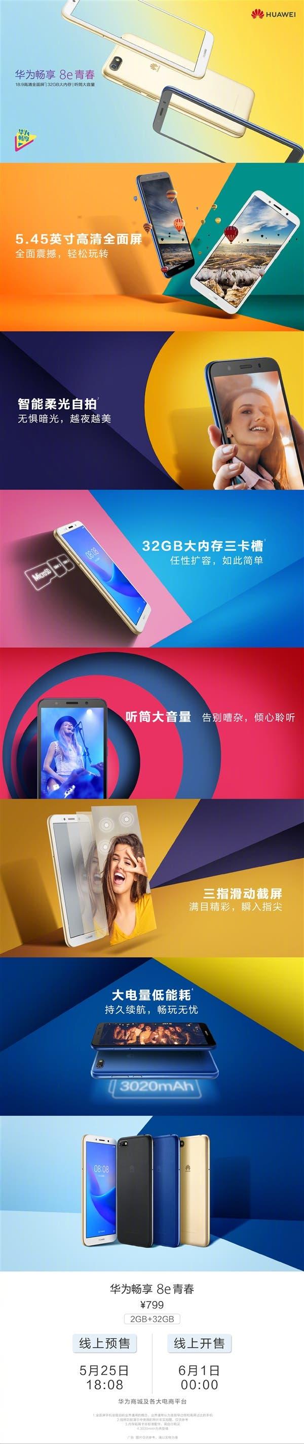 Huawei Enjoy 8e Youth Edition
