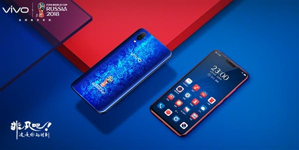 VIVO X21 FIFA World Cup Special Edition+