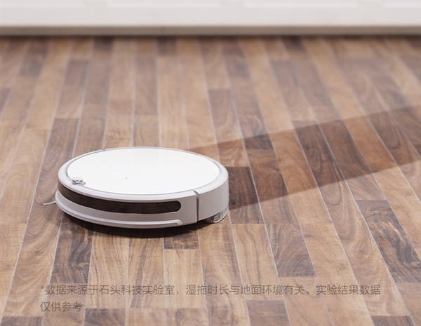 Xiaowa Small-Wall Sweeper Robot Planning Edition