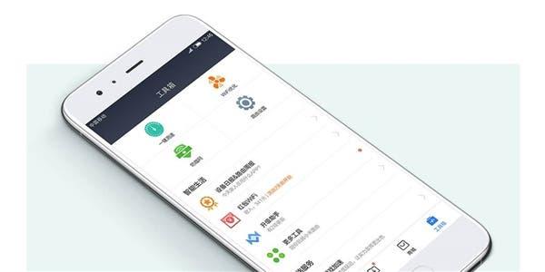 Xiaomi MI Router 4