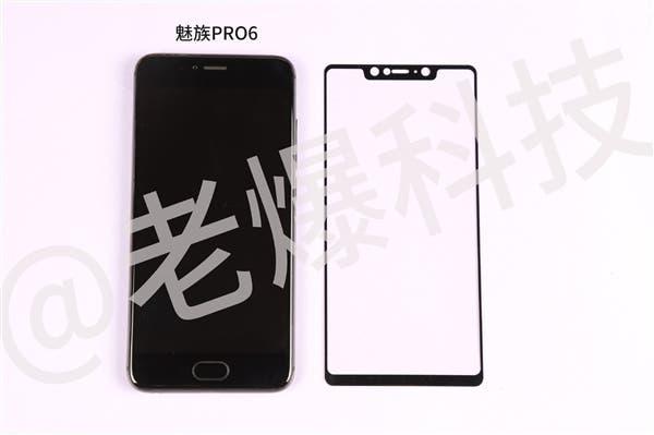 Xiaomi Mi 7 vs Huawei P20 Pro