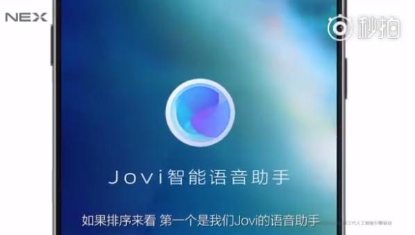 Jovi AI