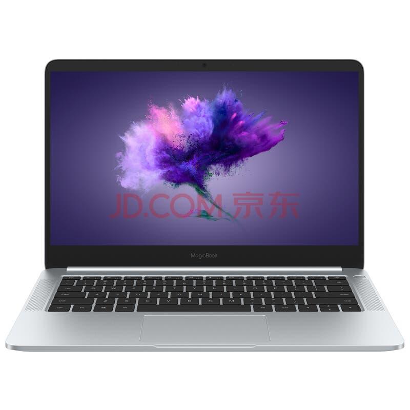 Huawei Honor MagicBook Ryzen Edition