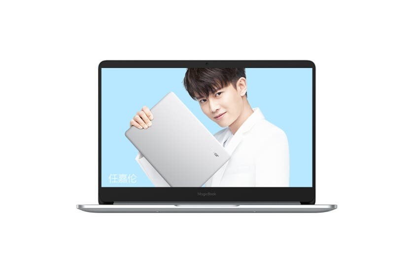 Huawei Honor MagicBook Ryzen Edition