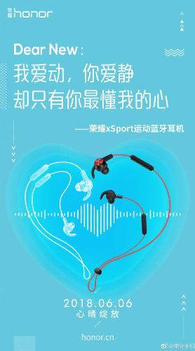 honor-xsport