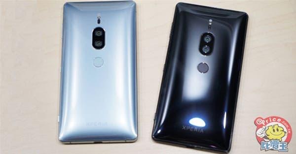 Sony Xperia XZ2 Premium Android 9 Pie