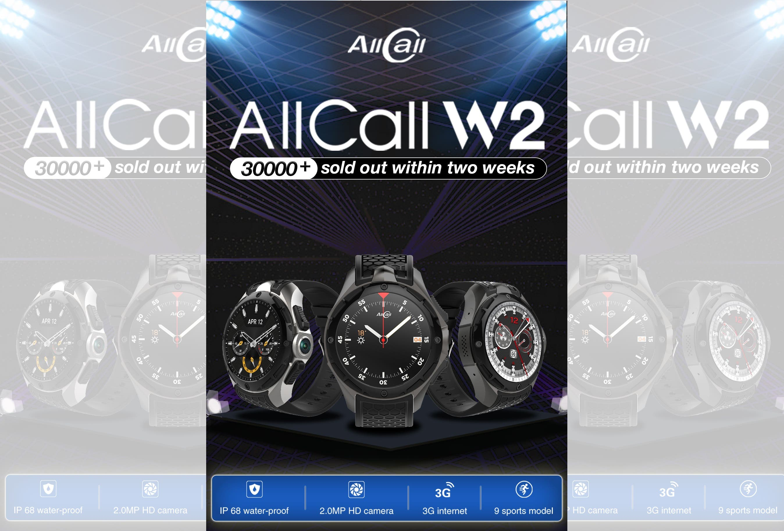 AlLCall W2