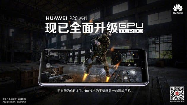 Huawei P20 GPU Turbo