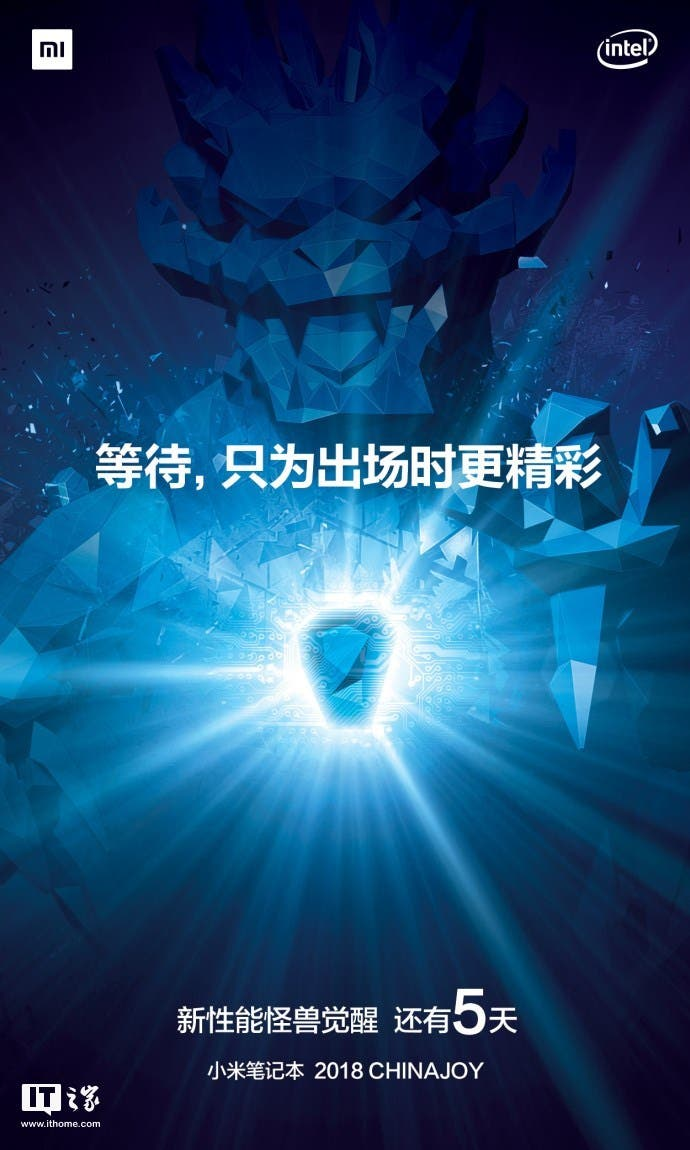 Xiaomi Gaming Notebook